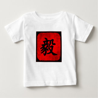 Determination in Traditional Chinese Calligraphy Baby T-Shirt