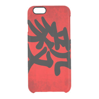 Determination in Traditional Chinese Calligraphy Clear iPhone 6/6S Case