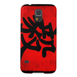 Determination in Traditional Chinese Calligraphy Galaxy S5 Cover