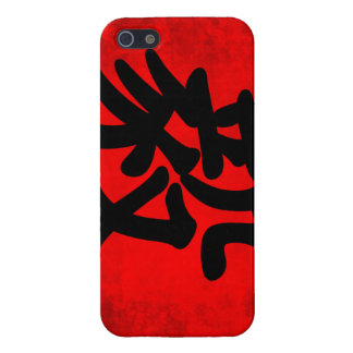 Determination in Traditional Chinese Calligraphy iPhone 5 Case