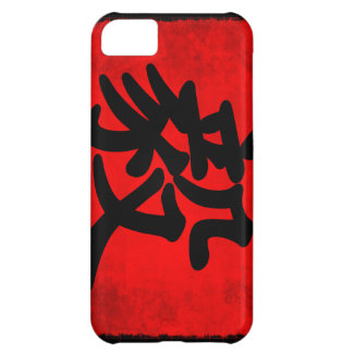 Determination in Traditional Chinese Calligraphy iPhone 5C Case