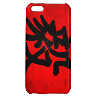 Determination in Traditional Chinese Calligraphy iPhone 5C Cases