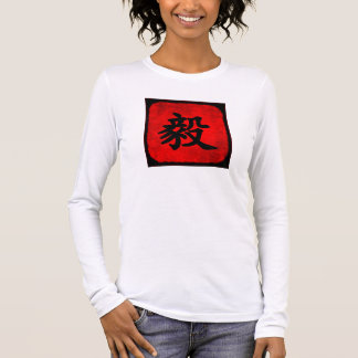 Determination in Traditional Chinese Calligraphy Long Sleeve T-Shirt