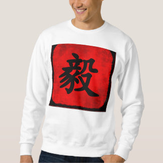 Determination in Traditional Chinese Calligraphy Sweatshirt