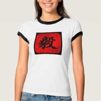 Determination in Traditional Chinese Calligraphy T-Shirt