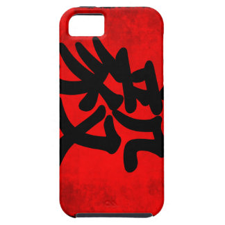 Determination in Traditional Chinese Calligraphy Tough iPhone 5 Case
