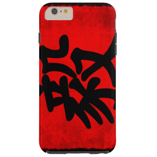 Determination in Traditional Chinese Calligraphy Tough iPhone 6 Plus Case