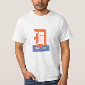 Detroit Greek T-Shirt
