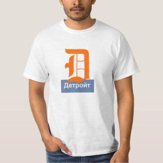 Detroit Russian T-Shirt