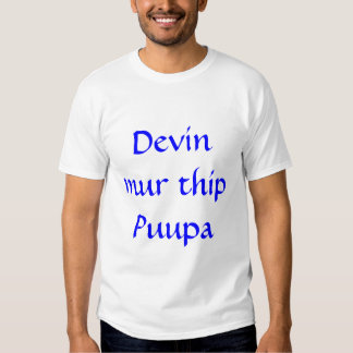 Devin For Pope - Tongues Version Tshirts