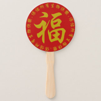 Dharma Series 2 - Set of Hand Fans
