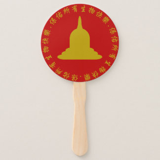 Dharma Series 3 - Set of Hand Fans