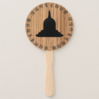 Dharma Series 5 - Set of Hand Fans