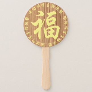 Dharma Series 7 - Set of Hand Fans