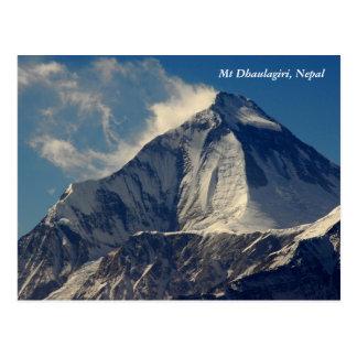 Dhaulagiri Postcard