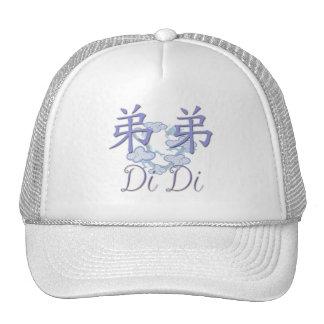 Di Di (Little Brother) Chinese Cap