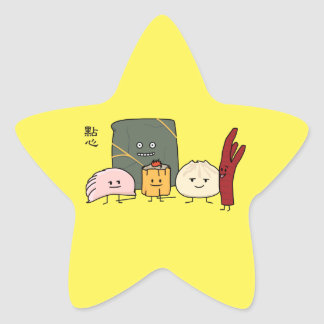 Dim Sum Pork Bao Shaomai Chinese dumpling Buns Bun Star Sticker