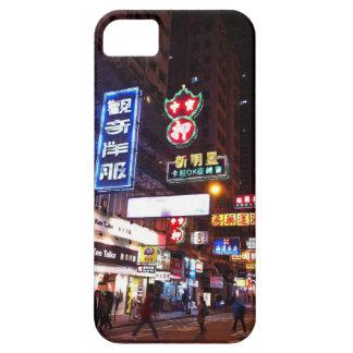 Dim Sum Series iPhone 5 Covers