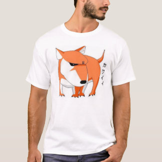 DINGY the Dingo (JellyBeanJoey collection) T-Shirt