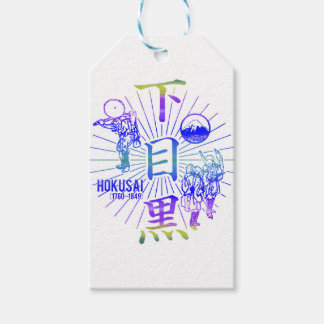 Disdain black gift tags