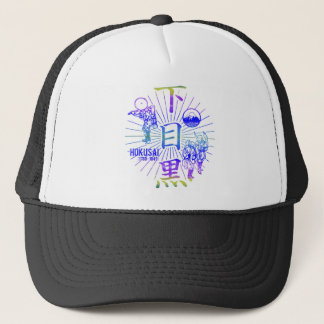 Disdain black trucker hat
