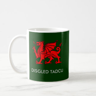 Disgled Tadcu - Grandad's Cuppa in South Welsh Coffee Mug
