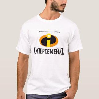 Disney Incredibles Russian Logo T-Shirt