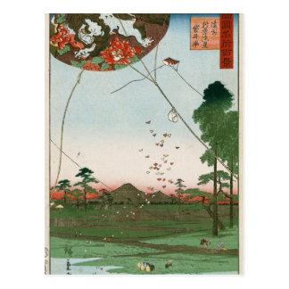 Distant view of Akiba of Enshu, kites of Fukuroi Postcard