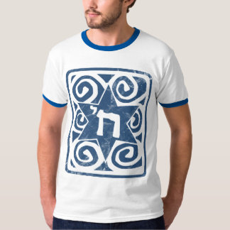Distressed and Textured Star of David with Chai T-Shirt