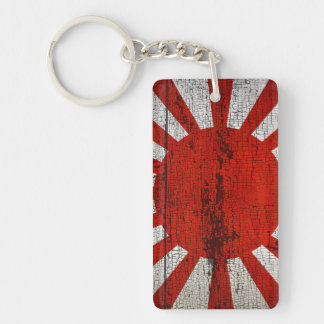 Distressed Country Flags   Japan Key Ring