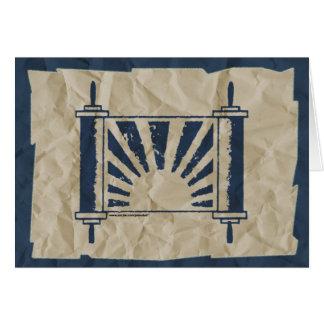 Distressed Sunrise Torah Wrinkled Paper in Blue Card