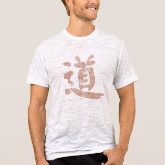 Distressed Tao T-Shirt