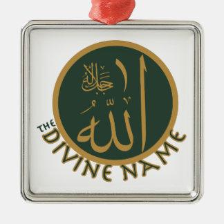 Divine NAme Silver-Colored Square Decoration