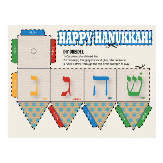 DIY Dreidel Happy Hanukkah Greeting Card