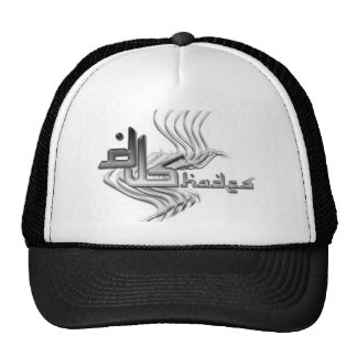 Dj Shades lid Trucker Hats