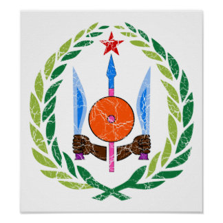Djibouti Coat Of Arms Posters