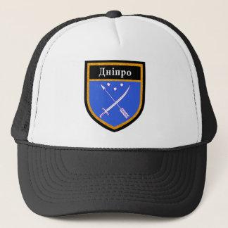 Dnipro Flag Trucker Hat