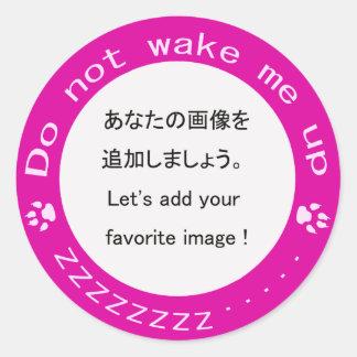 do not wake me up zzz I am sleepy 丸形シール・ステッカー