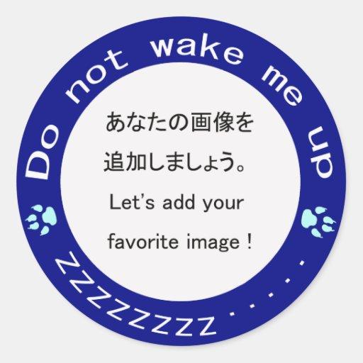 do not wake me up (zzz…) I am sleepy