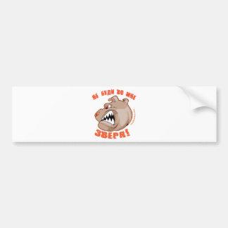 Do not wake the beast inside beast up! bumper sticker