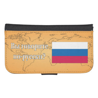 Do you speak Russian? in Russian. Flag wf