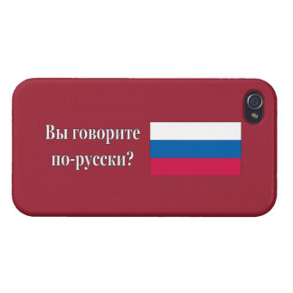 Do you speak Russian? in Russian. Flag wf Case For iPhone 4