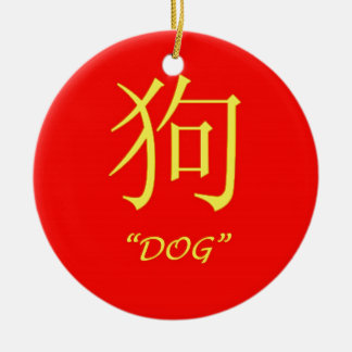 """Dog"" Chinese astrology sign Round Ceramic Decoration"