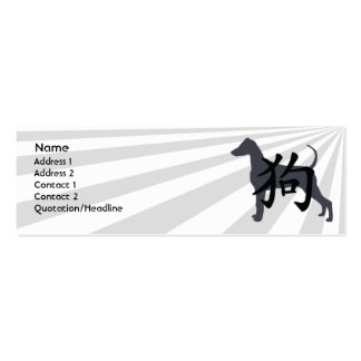 Dog - Skinny Business Card Templates