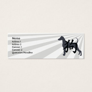Dog - Skinny Mini Business Card