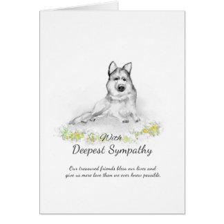 Dog Sympathy Card - German Shepherd Sympathy