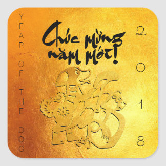 Dog Year 2018 Greeting in Vietnamese Gold Sticker