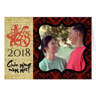 Dog Year 2018 Photo frame Greeting in Vietnamese Card