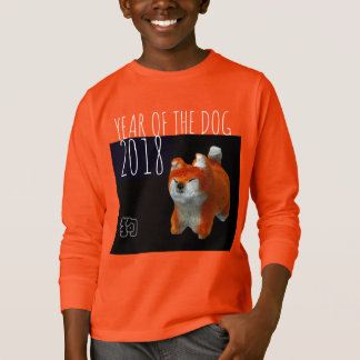 Dog Year 2018 Shiba Puppy 3D Digital Art Kids S T-Shirt