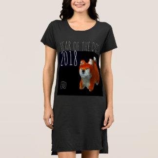 Dog Year 2018 Shiba Puppy 3D Digital Art Woman D Dress